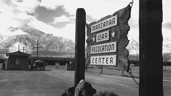 """Ansel Adams, """"Entrance to Manzanar,"""" 1943 [detail]. Gelatin silver print (printed 1984). Private collection; courtesy of Photographic Traveling Exhibitions."""